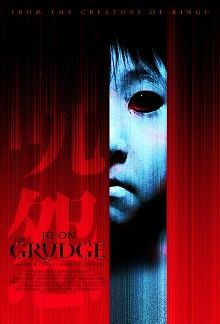 The Grudge (2003)
