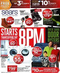 Sears 2013 Black Friday Deals