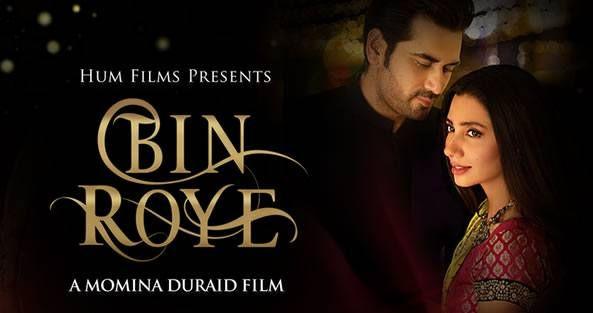 Free Bin Roye Pakistani Movie [Updated] Torrent Link Download file link in Full HD. Torrent Link update in July 2017. Bin Roye Pakistani Movie [Updated] Torrent Link Download from Torrent Movies Hat.