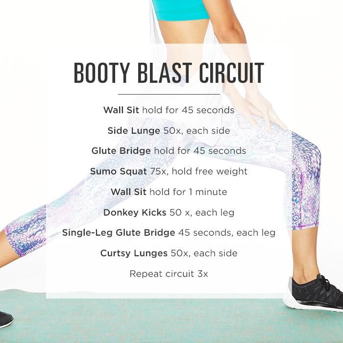Get your booty into gear with this ultimate glute toning routine!