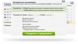 HideME.ru — Анонимайзер, веб-прокси. Cameleo.ru  Еще