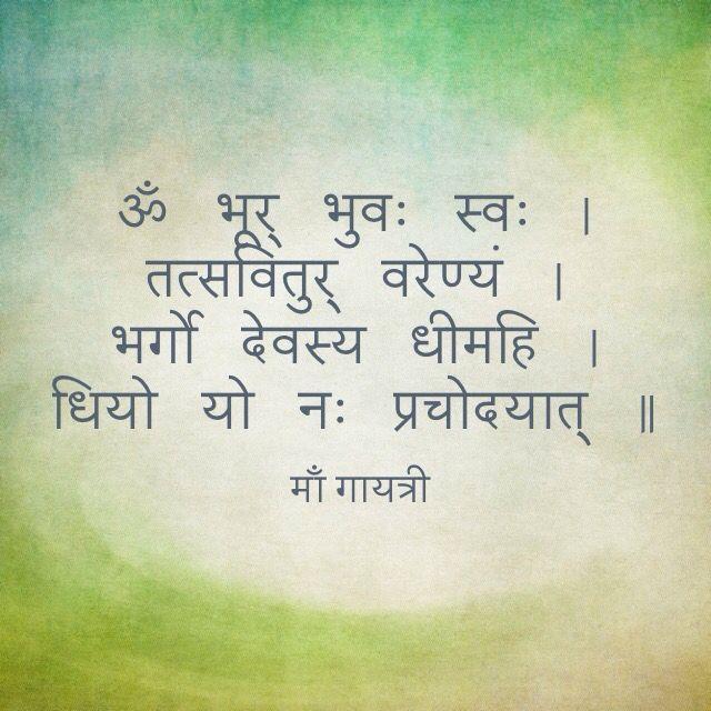 BHAGAVAD GITA {10 , 35 } बृहत्साम तथा साम्नां गायत्री छन्दसामहम् । मासानां मार्गशीर्षोऽहमृतूनां कुसुमाकरः॥  I am the Vedic and other hymns. I am the mantras, I am November-December among the months, I am the spring among the seasons. (10.35)