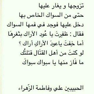 Love in islam