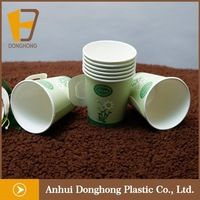 Hot Sale high quality Paper coffee Cup With Handle