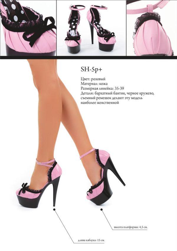Стрипы - туфли для стриптиза. Купить стрипы. Заказать обувь для стриптиза. Туфли для Pole Dance. Обувь, стрипы для танца на шесте