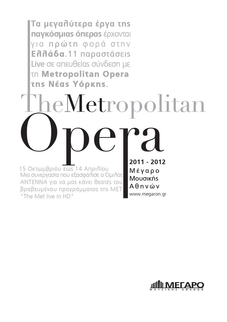 Metropolitan Opera Invitation 2