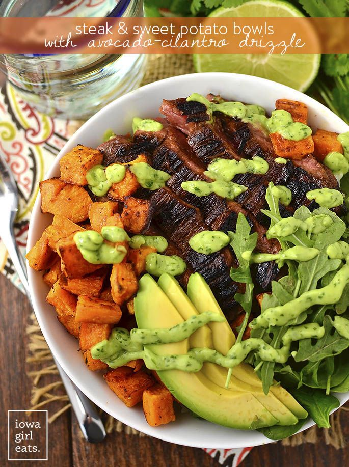 Meat and potatoes just got an upgrade! Steak and Sweet Potato Bowls with Avocado-Cilantro Drizzle are healthy, filling, and gluten-free and dairy-free, too!   iowagirleats.com