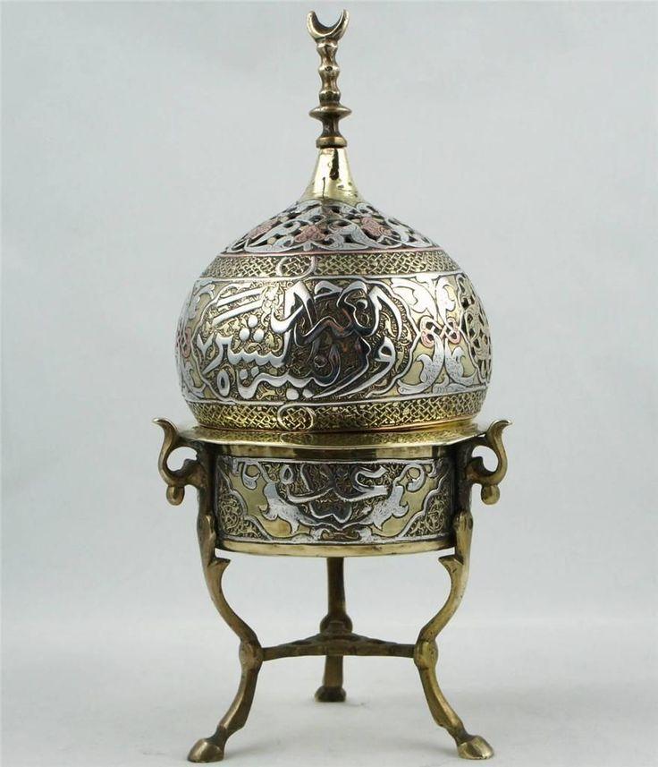 Fine Antique Islamic Ottoman Mamluk Silver & Copper Inlaid Brass Incense Burner   eBay