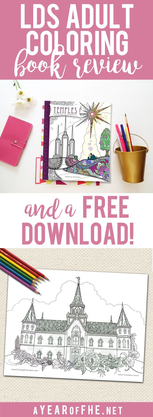 """A Year of FHE // Check out this amazing Adult Coloring Book about LDS Temples! """"Temples: Drawing on Symbols"""" is more than a coloring book. It is an invitation to see the beautiful art of LDS Temples with new eyes. Everything in the Temple points to Christ. This coloring book combines scripture with the symbolism that surrounds temples. AND you get a free download of the Provo Temple! #lds #coloring"""