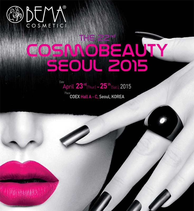 Bema Cosmetici at CosmoBeauty in Seoul, Korea!