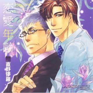 Renai Nenrei series  Maeno Tomoaki x Morikawa Toshiyuki, Hiyama Nobuyuk