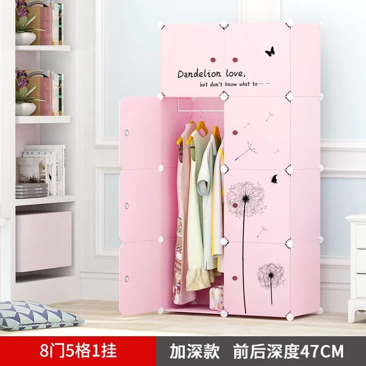 Guanteng child baby wardrobe storage cabinets lockers cartoon baby clothes cupboard drawer plastic finishing cabine