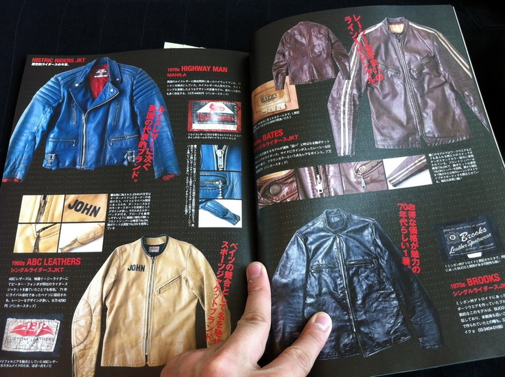 Lightning Magazine pages | Highway Man, ABC Leathers, Bates, Brooks