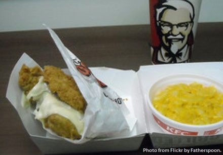 Three Ways KFC's Double Down is a Losing Bet for Your Health: KFC locations in the United States have resurrected one of its least healthful menu items to date—the Double Down. This sandwich features bacon, cheese, and sauce crammed between two breaded chicken filets. The Original Recipe Double Down contains 540 calories, 32 grams of fat, and 1,380 milligrams of sodium.