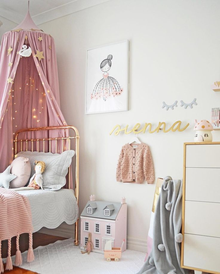 girls pink bedroom accessories - Metallic Kids Room Interior
