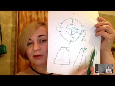 Нарядное платье от Алены Селезневой | Школа Войлока Онлайн