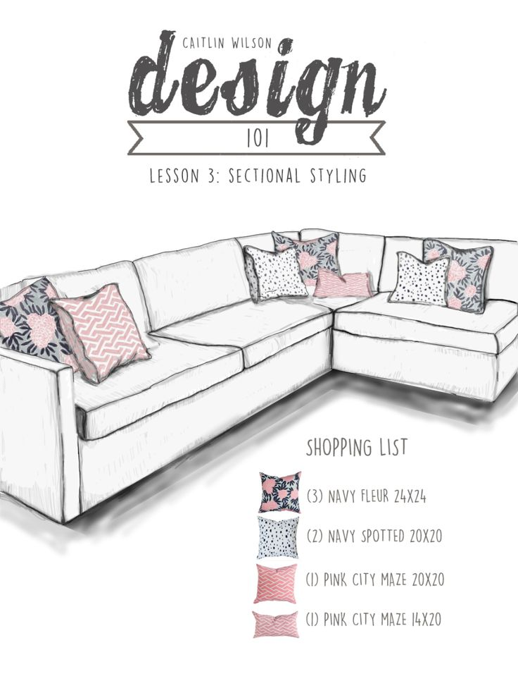 Design 101: Lesson 3- Sectional Styling