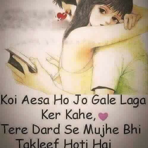 So soooo sweet ...... I also truly want tht kind of personn ;)