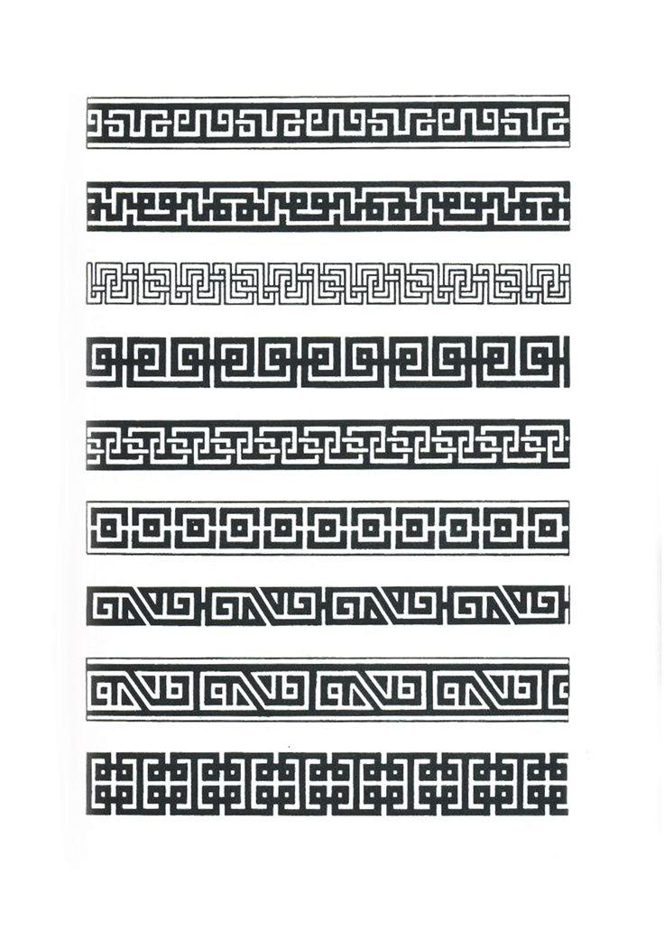 Монгольский молоточный орнамент - Орнамент
