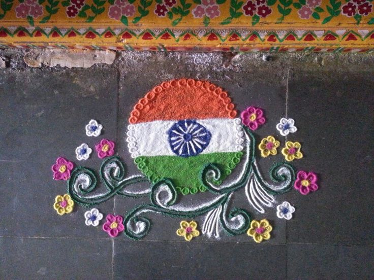 Tricolour flag....salute to our National flag
