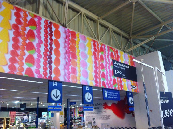 Ψηφιακή εκτύπωση σε βινύλιο Digitally printed adhesive vinyl IKEA