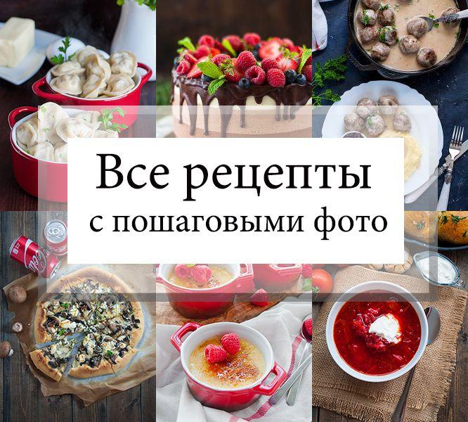 Вкусные и хрустящие хлебные палочки с сыром рецепт приготовления с фото, хрустящие и ароматные они улетают на миг, готовятся быстро и легко