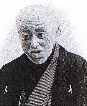 Daimyo Niwa Nagakuni