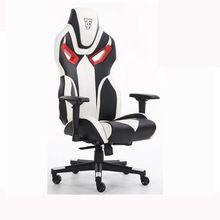Nuevo diseño de alta back office mesh mejor juego de oficina silla de la computadora Silla de Juego