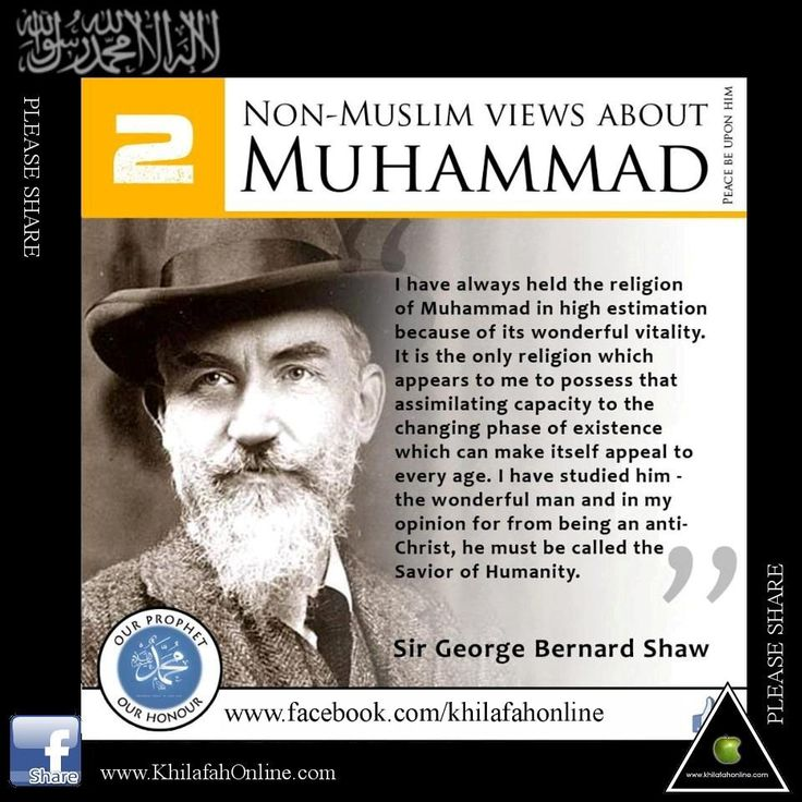 Non-Muslim Views About Muhammad