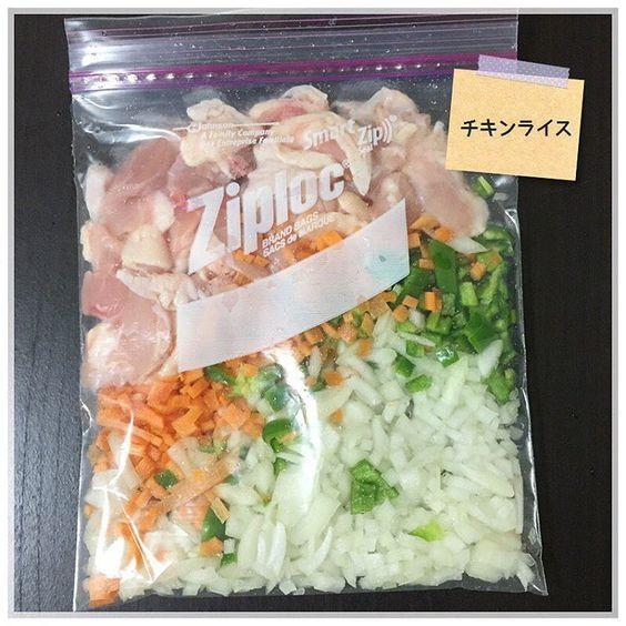 毎日のご飯がもっとラクに!「下味冷凍」の時短レシピ11選 - LOCARI(ロカリ)