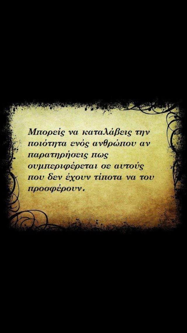 Definitely true!!