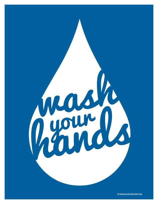 Wash Your Hands Printable. Perfect art for bathroom!