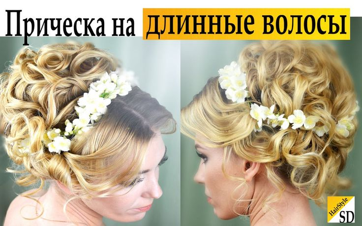 Gorgeous Bridal Wedding Hairstyles Tutorials! Stunning Half Up Half Down Wedding Hairstyles, long wavy half up half down wedding hairstyle with pearl hairpiece, Bridal Wedding Hairstyles for Long Hair That Will Inspire, Light Brown Copper Hair Chalks, Most Elegant and Beautiful Wedding Hairstyles, Perfect Long Wedding Hairstyles with Glam,