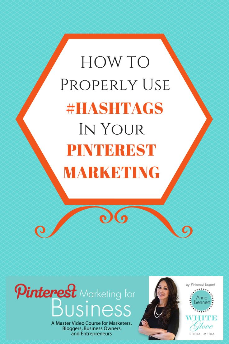 #PinterestExpert Shares How To Properly Use Hashtags In Your Pinterest Marketing. CLICK here to learn 4 reasons why using hashtags makes sense as part of your Pinterest marketing efforts http://www.whiteglovesocialmedia.com/pinterest-expert-shares-properly-use-hashtags-pinterest-marketing/ #PinterestTips #PinterestForBusiness