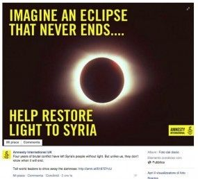 Amnesty International Eclissi