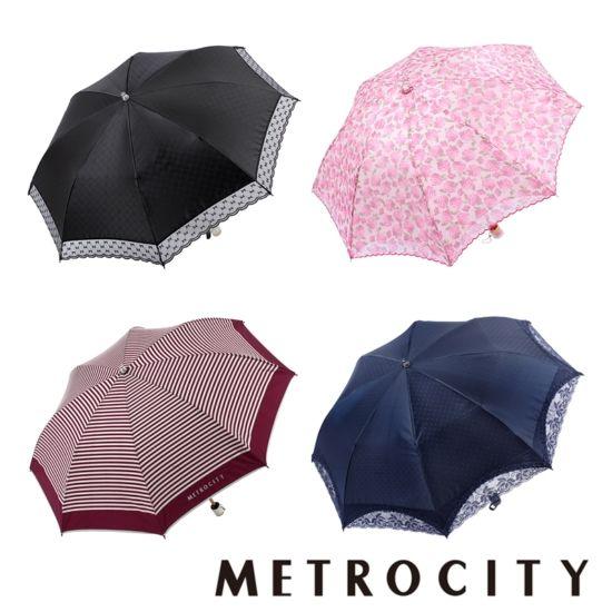 간단한 생활방수가 가능하고 자외선 차단률이 높은 UV로 코팅을 한 기능성 양산 총집합! #메트로 시티 #우양산 #인기패션양산 #양산 #엘롯데 #metrocity