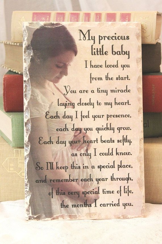 Best 25 Pregnancy Poem Ideas On Pinterest Expecting