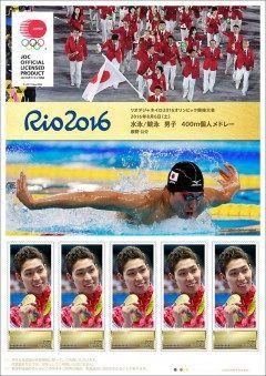 リオデジャネイロ2016日本代表選手金メダリスト公式フレーム切手がリオデジャネイロ2016オリンピック競技大会における金メダル獲得を記念してフレーム切手を販売されているそうです  1シート1400円消費税込  日本郵便 http://ift.tt/2avPdMg