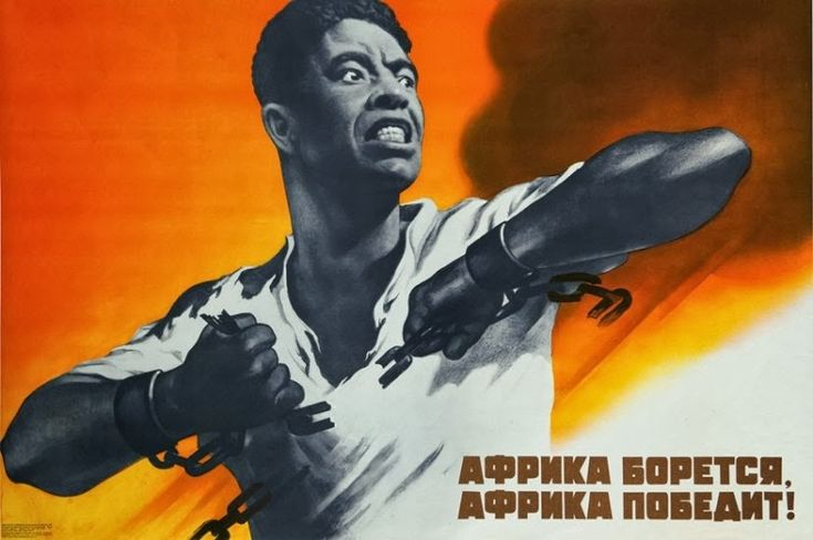 Racism, Colonialism and the Communist Vision