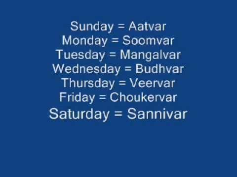 Learn Weekdays in Punjabi
