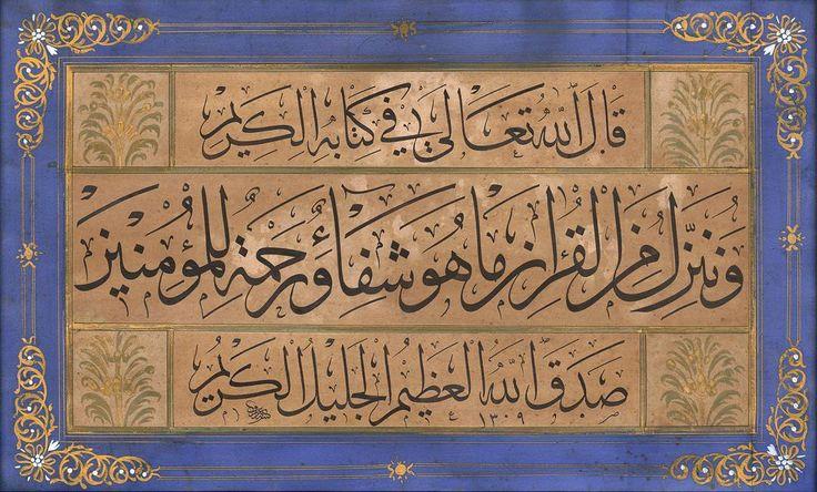 Bakkal Arif
