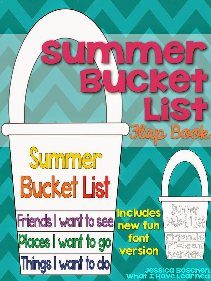 Summer Bucket List Craftivity • What I Have Learned