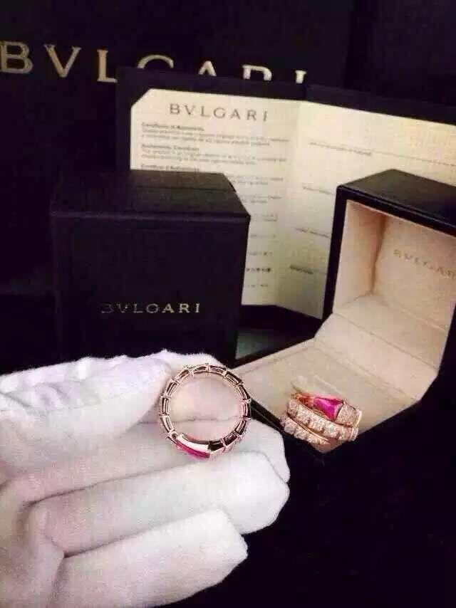 bvlgari jewelry id