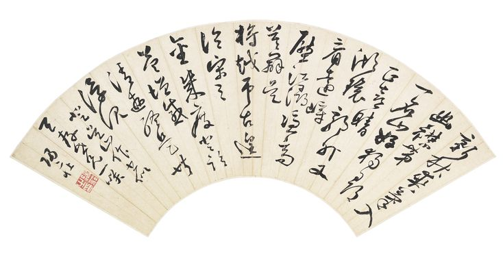 Gui Zhuang 1613-1673 | Lot | Sotheby's