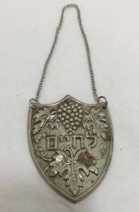 Wine-Liquor-Decanter-Tag-Silver-Tone-Label-Vintage-LChaim-To-LIfe