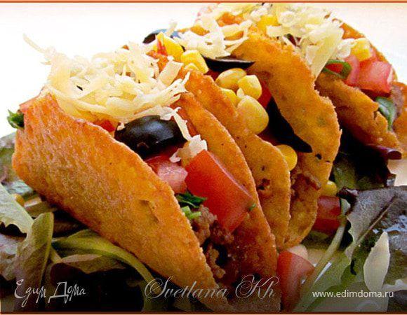 Мексиканские тако с говядиной. Ингредиенты: кукурузная мука, яйца куриные, соль
