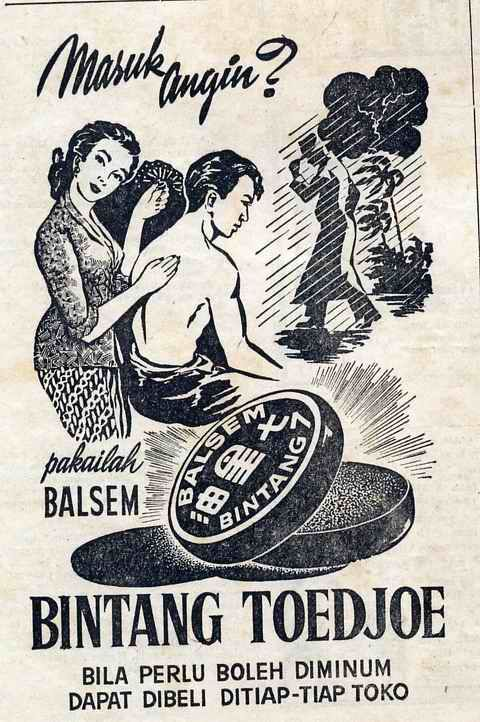 old indonesian magazine ad