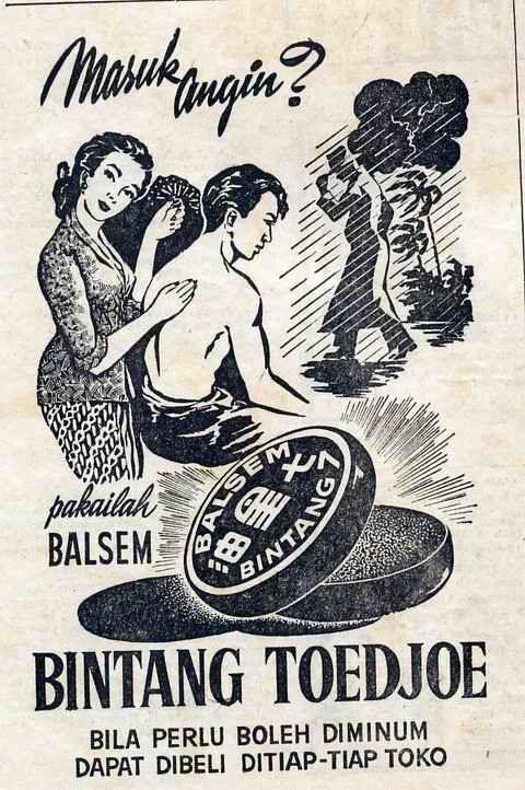 old indonesian magazine ad