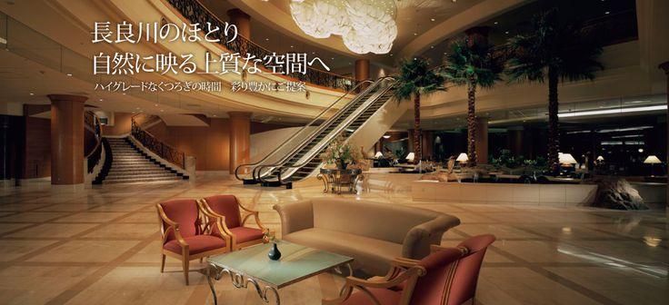 日本中の都ホテル 岐阜