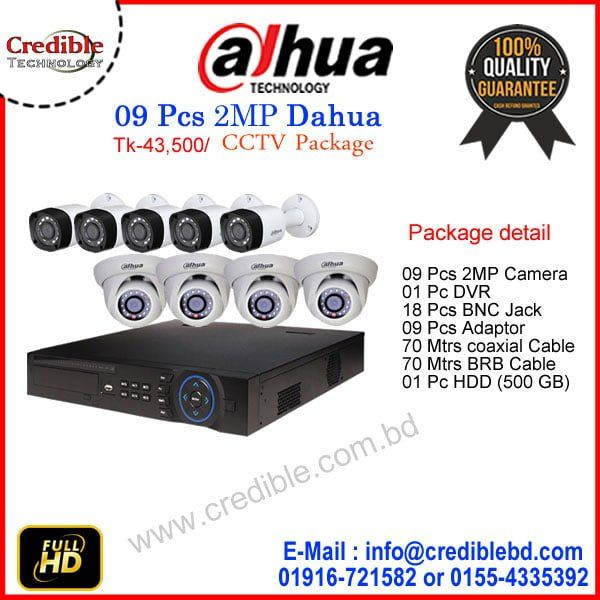 9pcs Dahua Camera Package Price In Bangladesh 2mp Cctv Camera Price Cctv Camera Camera Prices